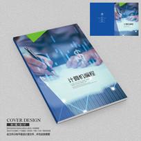 证券金融投资画册封面