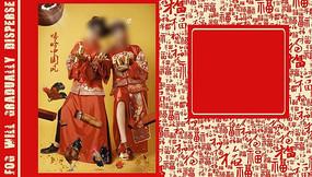 中国风婚纱影楼写真模板