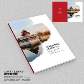 中国风印象北京旅游文化册封面