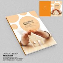 装修室内设计家装公司画册封面