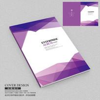 紫色现代清爽画册封面
