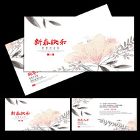 2018新春快乐花卉贺卡