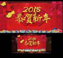 春节恭贺新年除夕喜庆海报设计