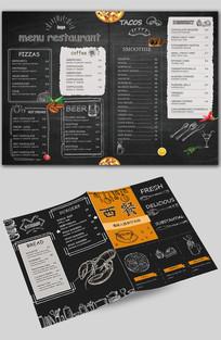 高档咖啡西餐厅菜单菜谱模板