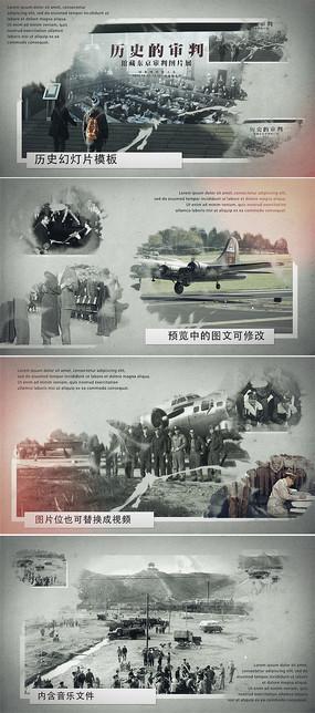 怀旧复古历史事件照片相册模板