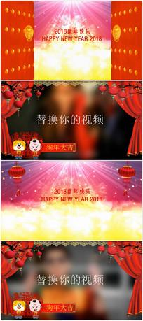 会声会影春节拜年视频模板