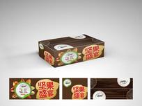 简约大气烫金木纹坚果包装盒设计