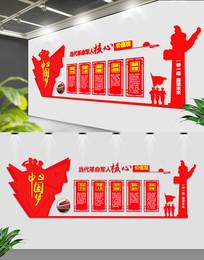 经典军人精神中国梦文化墙