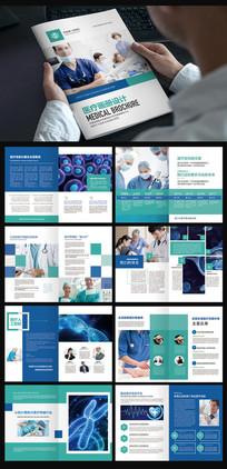 蓝色简约大气医疗画册设计