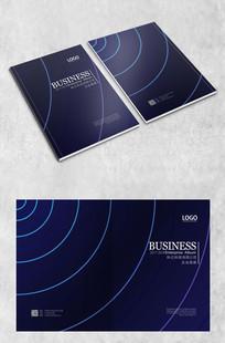 蓝色网格商务封面