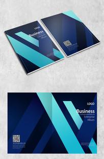 蓝色折纸商务封面