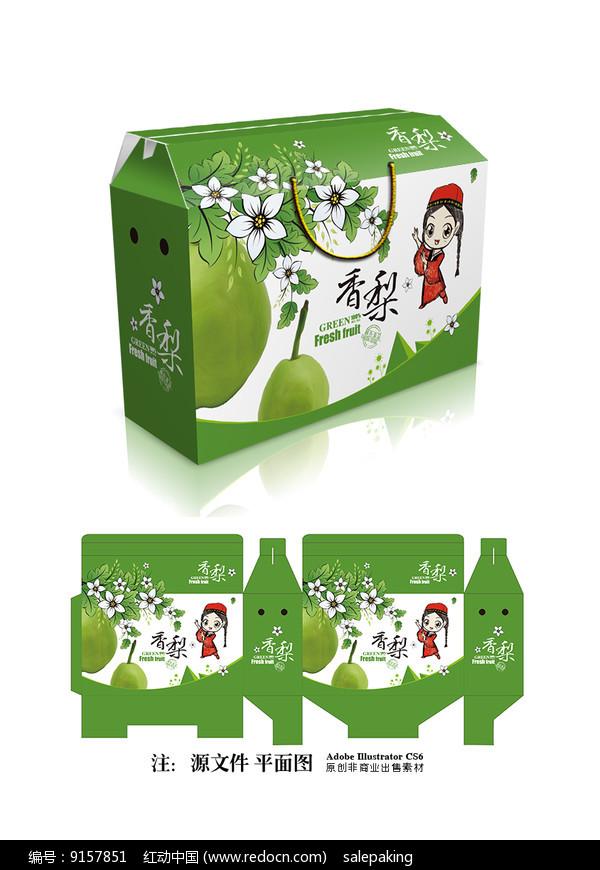 清新香梨包装设计图片