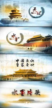 水墨中国风旅游类AE模板