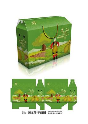 香梨礼品包装设计