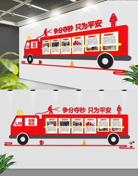 消防队创新知识文化墙