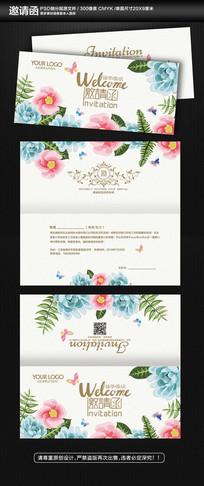 小清新花卉结婚邀请函
