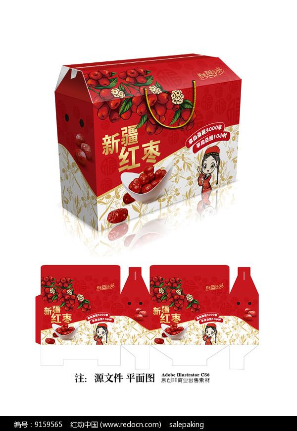 新疆红枣包装设计图片
