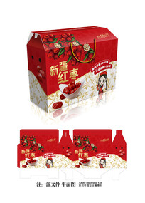 新疆红枣包装设计 AI