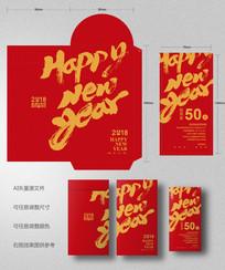 新年红包新年快乐抵用券优惠券