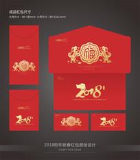 2018新年红包设计