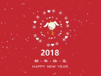 2018新年快乐海报