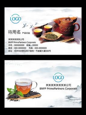茶叶名片设计