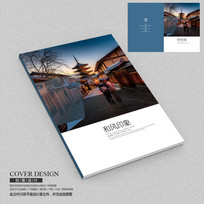 和风印象日本旅游宣传册封面