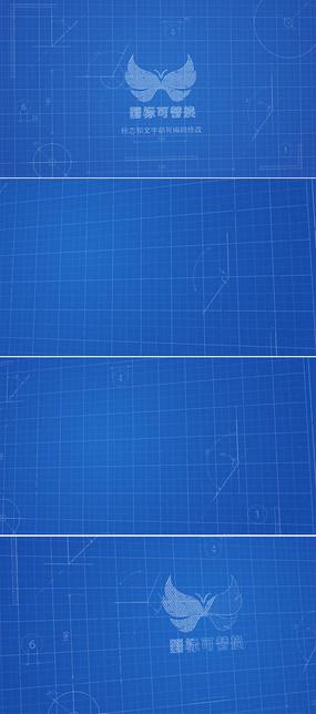 绘制效果企业标志展示模版