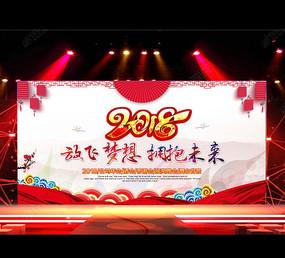 中式2018联欢晚会背景板