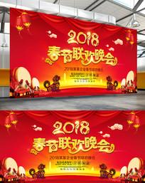 2018春节联欢晚会舞台背景板