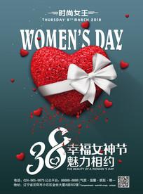妇女节感恩回馈促销海报