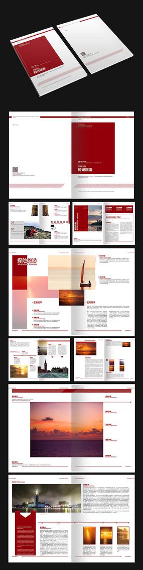 红色旅游大气画册