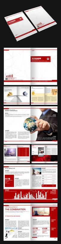 红色商务高端画册