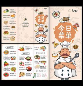 卡通创意菜单三折页设计模板