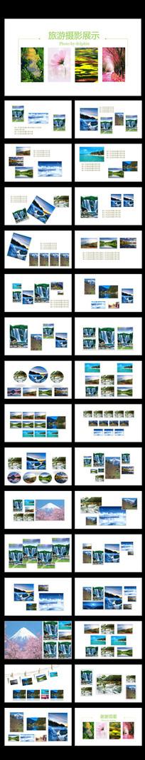 旅游摄影画册相册PPT