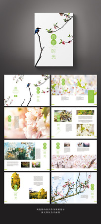 清新创意春季旅游画册