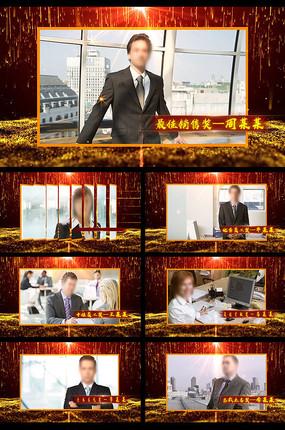 企业年会人物介绍颁奖AE模板
