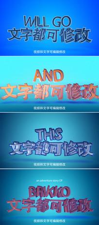 三维字幕标题文字片头模板