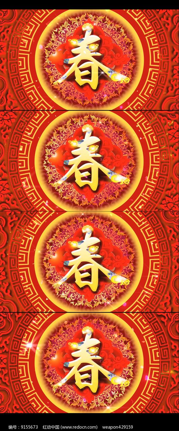 中国红舞台网_中国风春晚会舞台背景视频_红动网