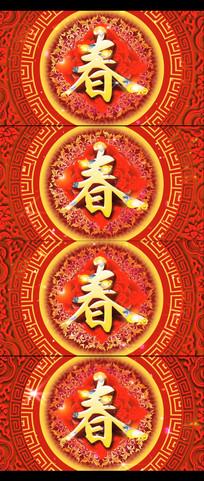 中国风春晚会舞台背景视频
