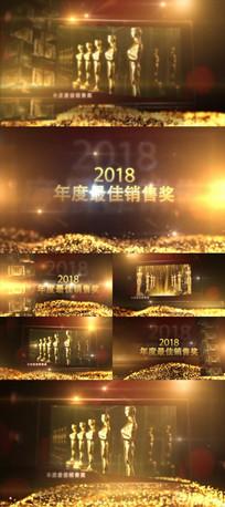 2018大气狗年颁奖片头