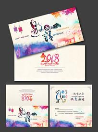 2018中国风新年贺卡