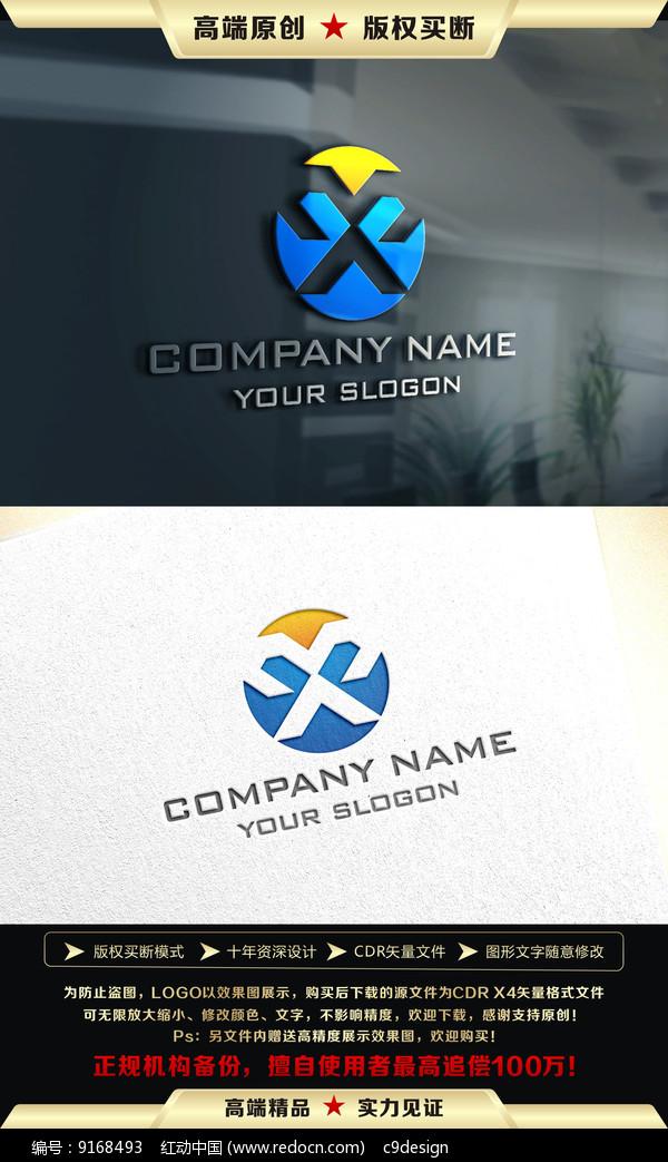 X字母 LOGO设计图片