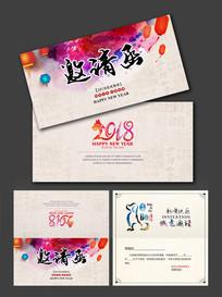 炫彩中国风新年贺卡模板