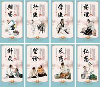传统中国风中医文化宣传挂图