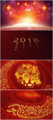 ed新年晚会片头视频模板