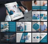 蓝色医疗医院画册设计