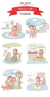 亲子夫妻孕妇人物插画素材 EPS