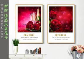 书房红玫瑰装饰画