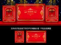 新中式欧式红色背景板